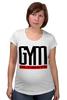 """Футболка для беременных """"GYM ULTIMATE"""" - gym, мотивация, сила, стремление, спортзал"""