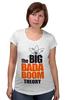 """Футболка для беременных """"Теория большого Бадабума"""" - the big bang theory, пародия, теория большого взрыва, bada boom"""