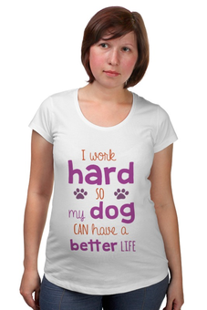 """Футболка для беременных """"Работаю ради Собачки"""" - dog, с прикольной надписью, work hard"""