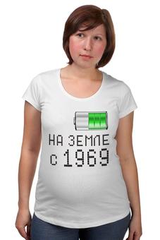 """Футболка для беременных """"на Земле с 1969"""" - на земле с 1969"""