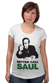 """Футболка для беременных """"Better call Saul"""" - saul goodman, better call saul, лучше звоните солу, сол гудман"""