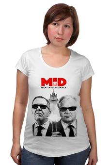 """Футболка для беременных """"MID - men in diplomacy"""" - сергей лавров, виталий чуркин, министр, посол, дипломатия"""
