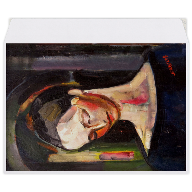 Printio Женский портрет (картина ильи машкова)