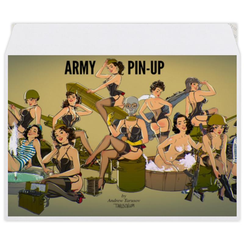 Конверт средний С5 Printio На 23 февраля армейский пинап андрея тарусова 90fun армейский зеленый