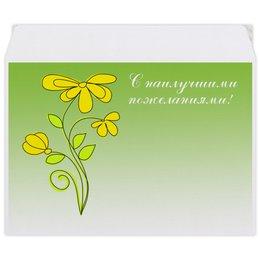 """Конверт средний С5 """"Полевые цветы."""" - лето, поздравление, письмо, с днем рождения, полевые цветы"""