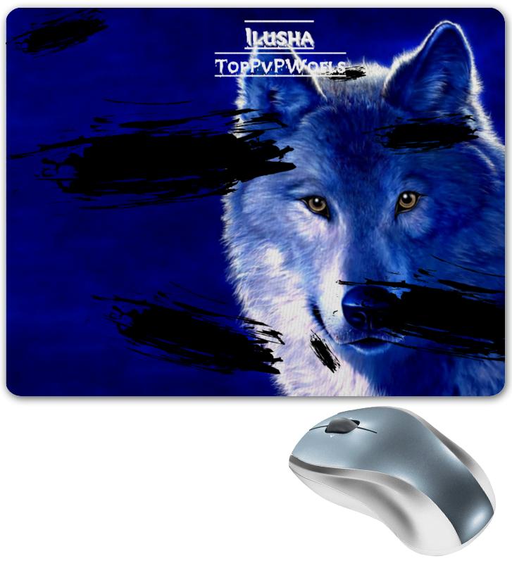 Коврик для мышки Printio Для ильи от фирмы toppvpwolfs
