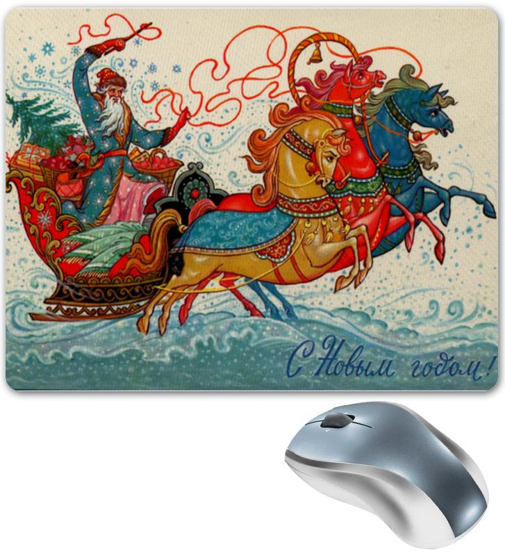 Коврик для мышки Printio Дед мороз украшение новогоднее оконное magic time дед мороз с самоваром двустороннее 30 х 32 см