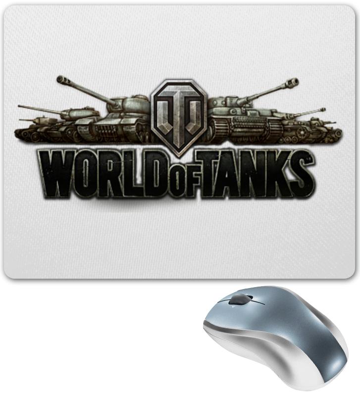 Коврик для мышки Printio Коврик для мышки wot worldoftanks by pj