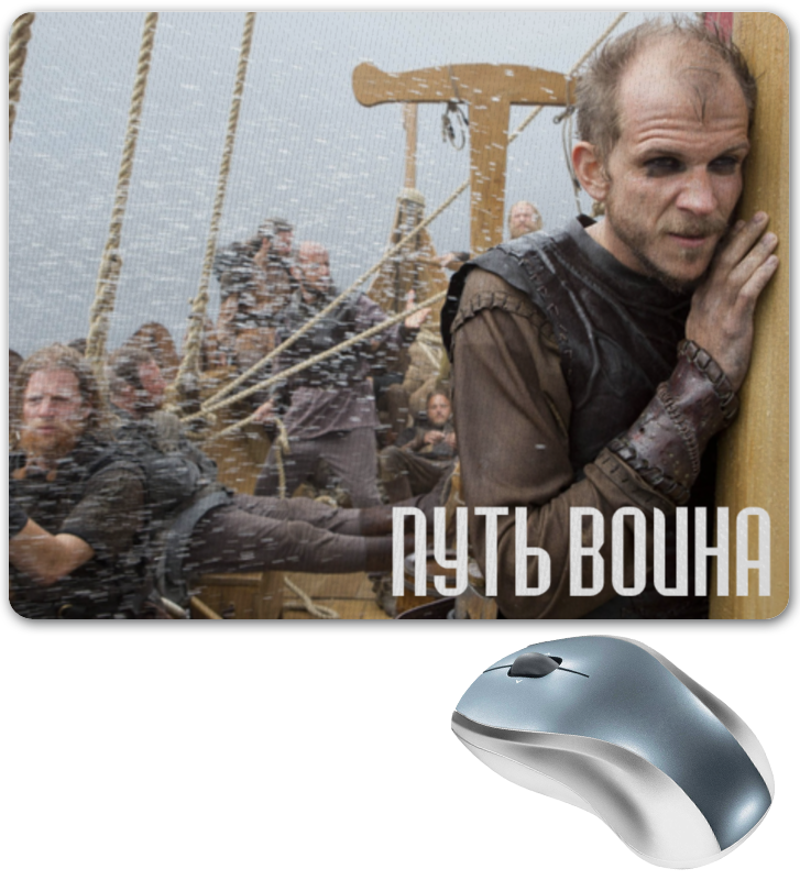 Коврик для мышки Printio Путь воина путь воина
