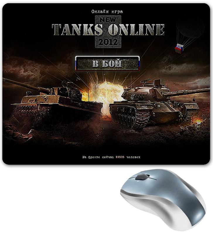 коврик для мышки printio танки world of tanks Printio Танки .world of tanks. видеоигры