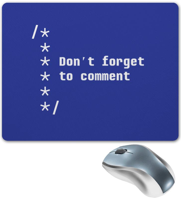 Printio Не забывай комментировать код не забывай книга для записи паролей калейдоскоп
