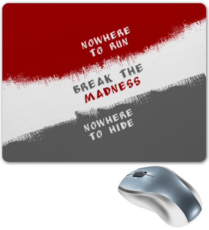 Коврик для мышки Printio Break the madness madness madness total madness all the greatest hits
