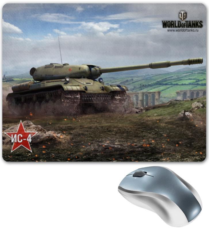 Коврик для мышки Printio World of tanks все цены