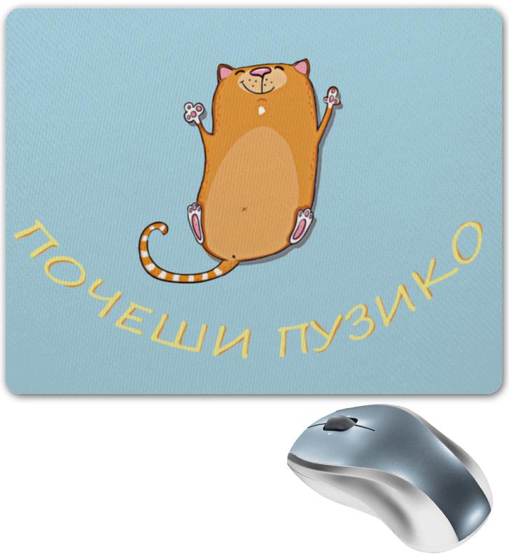 Коврик для мышки Printio Рыжий кот коврик для ванной комнаты рыжий кот англия