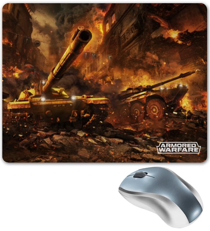 Коврик для мышки Printio Armored warfare коврик для мышки printio call of duty modern warfare 3