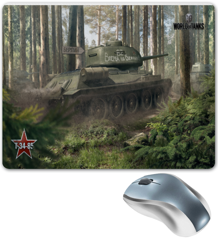 Коврик для мышки Printio T 34 -85 world of tanks indesit tt 85 t lz