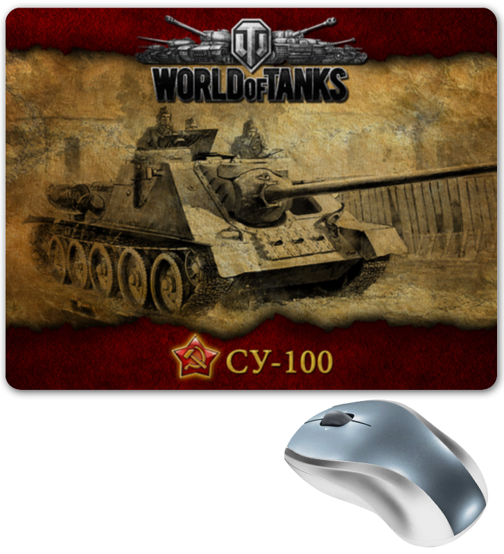 Коврик для мышки Printio World of tanks 500 knitting pattern world of xiao lai qian zhi