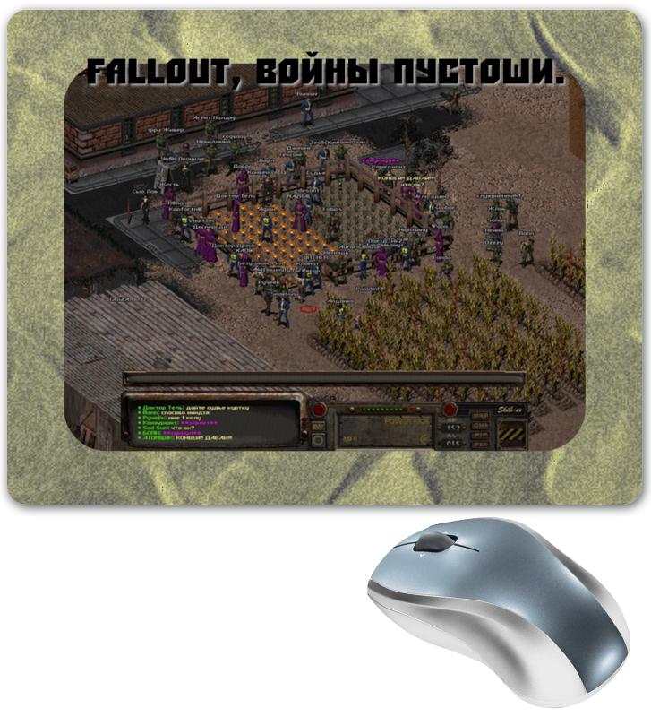Printio Fallout, классика. коврик для мышки printio fallout game