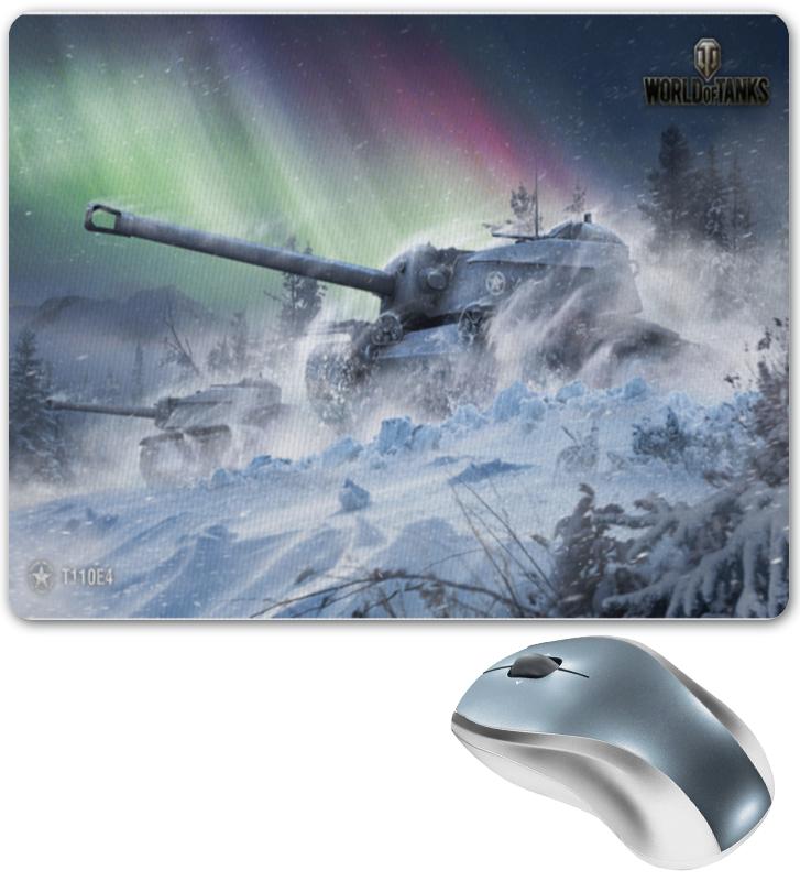 Коврик для мышки Printio T110e4 world of tanks коврик для мышки printio коврик для мышки world of tanks