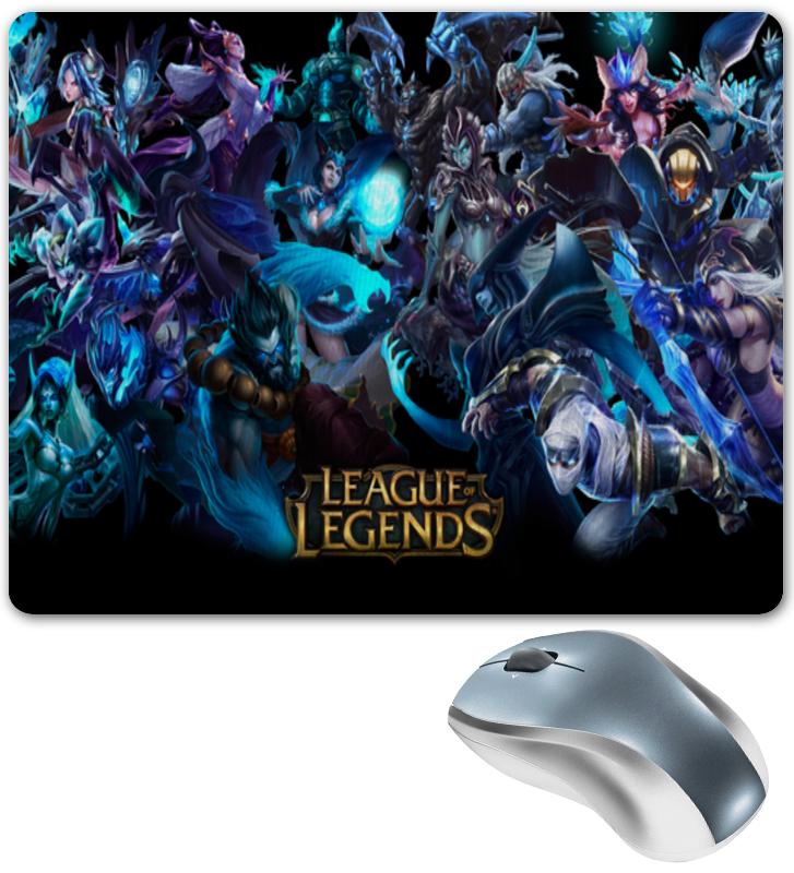 все цены на Коврик для мышки Printio League of legends онлайн