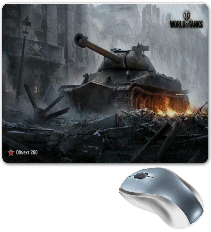 Коврик для мышки Printio Объект 260 world of tanks