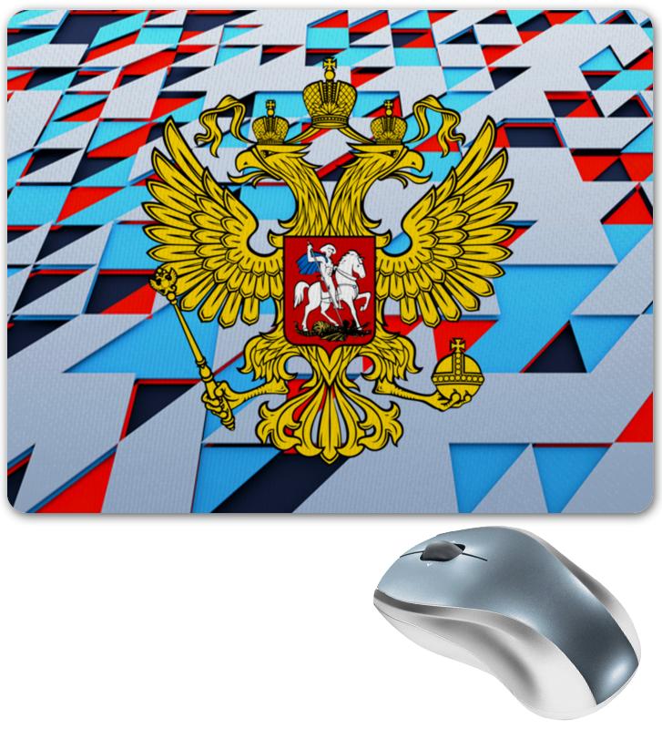 Коврик для мышки Printio Герб россии коврик для мышки круглый printio герб россии