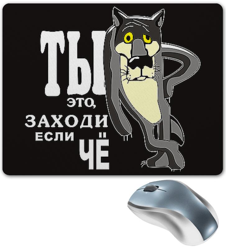 Фото - Коврик для мышки Printio Мультфильмы. жил был волк мультфильмы