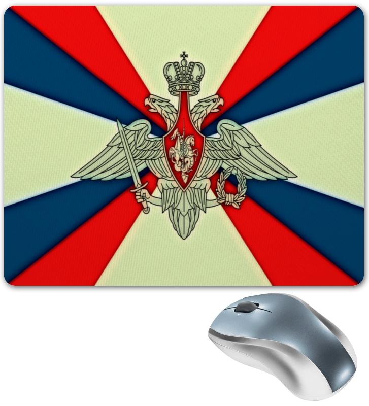 Коврик для мышки Printio Герб рф коврик для мышки круглый printio герб россии