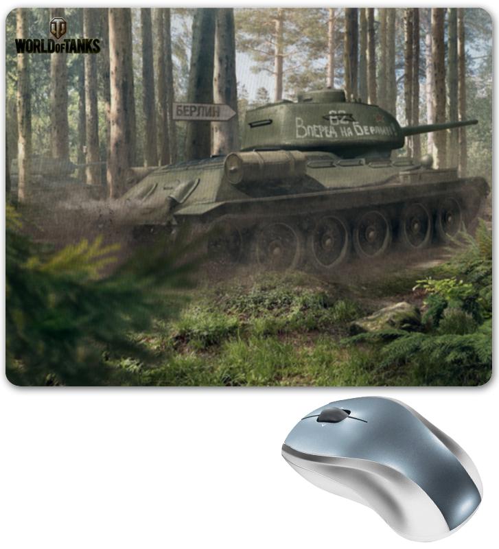 Printio World of tanks недорого