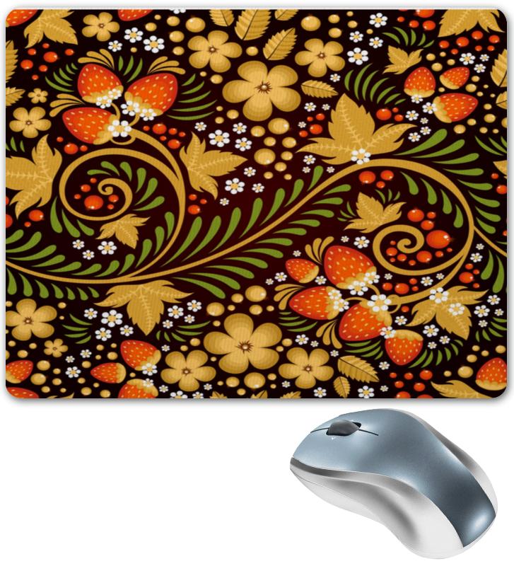 Коврик для мышки Printio Ягоды коврик для мышки круглый printio ягоды