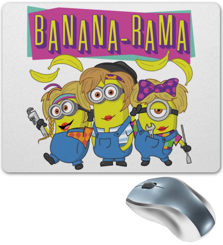 Коврик для мышки Printio Banana-rama rama 2