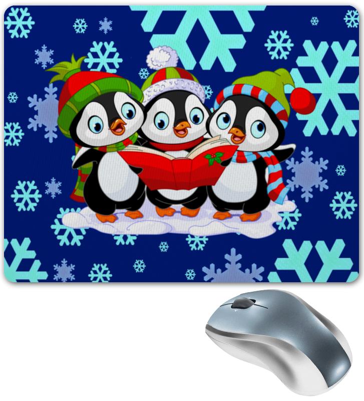 Коврик для мышки Printio Пингвины