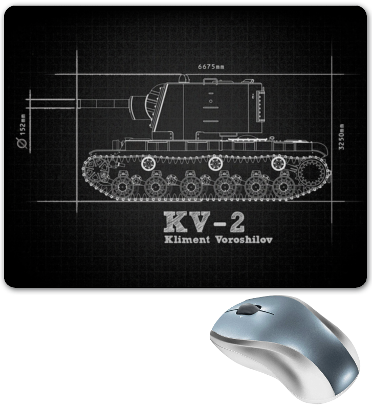 Коврик для мышки Printio Kv-2 \\\ коврик для мышки printio герб ссср 2