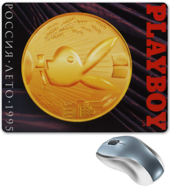 Коврик для мышки Printio Playboy россия лето 1995