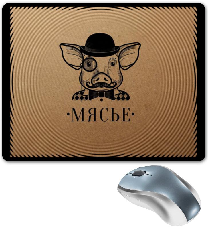 Коврик для мышки Printio Месье свин (мясьё) месье платит