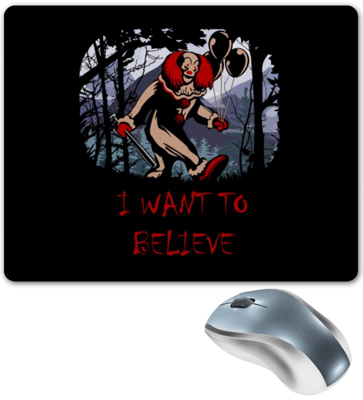 цена на Printio Клоун - i want to believe