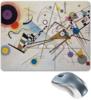 """Коврик для мышки """"Композиция VIII (Composition No 8) (Кандинский)"""" - картина, живопись, абстракционизм, кандинский, синий всадник"""