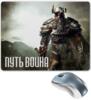 """Коврик для мышки """"Путь воина"""" - история, викинги, vikings, путь воина, с викингами"""