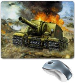 "Коврик для мышки ""СУ-152"" - world of tanks, танк, wot, вот, су152"