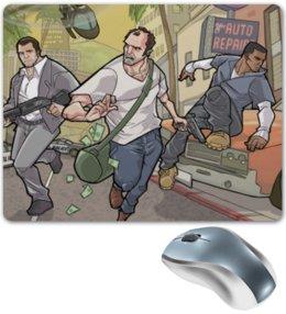 "Коврик для мышки ""Grand Theft Auto V"" - grand theft auto v, gta 5, майкл, тревор, франклин"
