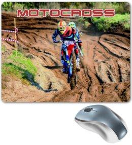 "Коврик для мышки ""Motocross"" - мотоцикл, мотокросс, motocross, эндуро, мотогонщику"