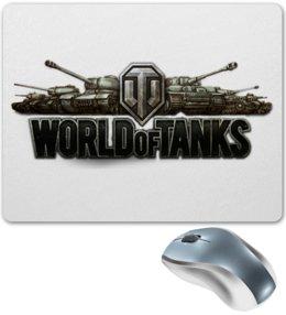 """Коврик для мышки """"Коврик для мышки WoT """"WorldOfTanks"""" by PJ"""" - wot, tanks, pjstore"""