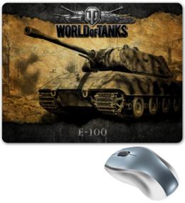 """Коврик для мышки """"world of tanks е-100 к"""" - wot, ворлд оф танк, дизайнерские подарки, купить футболку world of tanks, магазин необычных подарков, необычные подарки, необычные сувениры, оригинальные подарки, оригинальные сувениры, полезные подарки"""