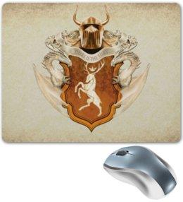 """Коврик для мышки """"Баратеон"""" - герб, игра престолов, баратеоны"""