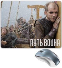 """Коврик для мышки """"Путь воина"""" - викинги, флокки, викинг, путь воина, скандинавы"""