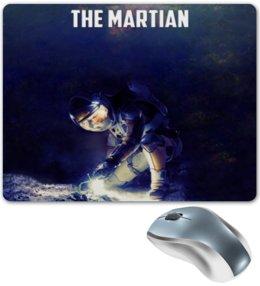 "Коврик для мышки ""Марсианин"" - космос, звёзды, марсианин, martian"