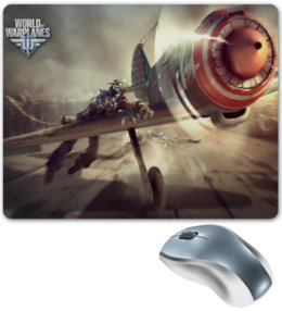 "Коврик для мышки ""World of Warplanes"" - games, игры, игра, game, самолёт, planes, самолёты, world of warplanes, warplane, plane"