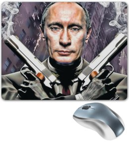 "Коврик для мышки ""Путин"" - путин, putin, бог, president, владимир владимирович, i am god"
