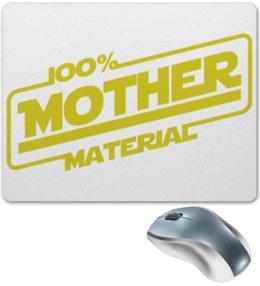 """Коврик для мышки """"100% Mother"""" - мама, звездные воины, star wars"""
