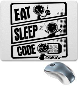 """Коврик для мышки """"Eat, Sleep, Code"""" - sleep, eat, программист, code, тепичный"""